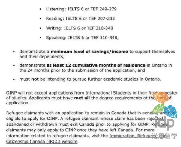 重磅利好!加拿大安省硕士省提名重新开放!